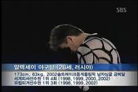 2006supermatchwinter_001_0001