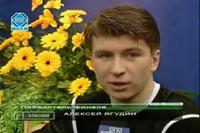 1998_gpf_ex_interviewrussia_xvida_2